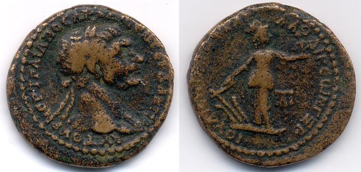 galerie de bronzes provinciaux Trajan10