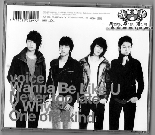 [K-pop/rock] CN Blue E5r2xg10