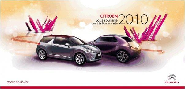 [Internet] Souhaiter vos voeux de fin d'année avec Citroën 11463_10