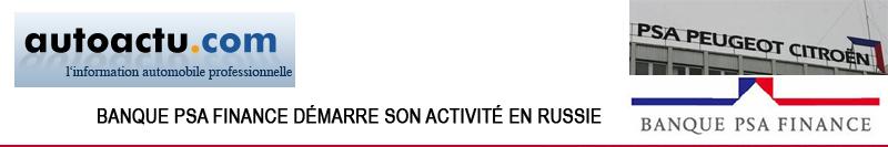 [Information] Citroën - Par ici les news... - Page 38 Citroa47
