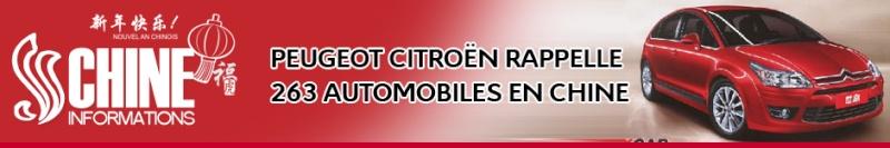 [INFORMATION] Citroen Asie - Les News - Page 6 Citroa58