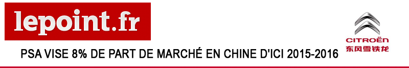 [INFORMATION] Citroen Asie - Les News - Page 6 Citroa64