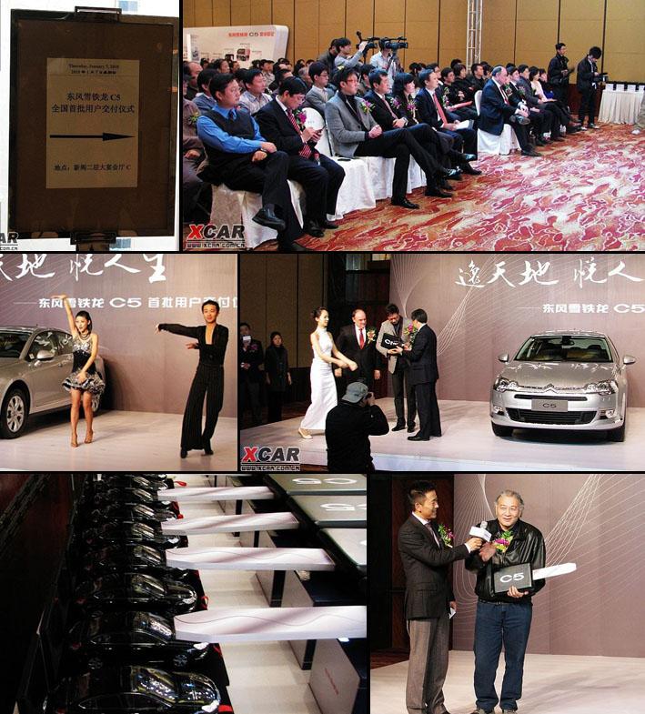 [INFORMATION] Citroen Asie - Les News - Page 6 K281010