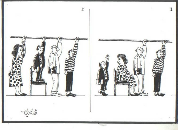 سواسية ببوري سنادة الباص Image010