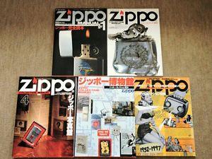 enzippopedia T2ec1610