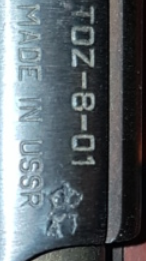 Carabine TOZ-8-01 ? P110