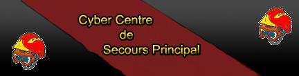 Cyber Centre de Secours Principal de Rig-Zone