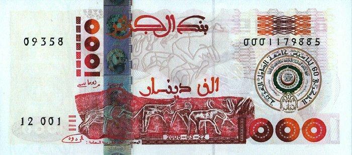 Emissions d'Algérie en billet 1000da11