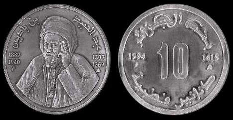 Les pièces de monnaie de l'Algérie indépendante 10da_b10