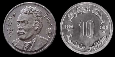 Les pièces de monnaie de l'Algérie indépendante 10da_h10