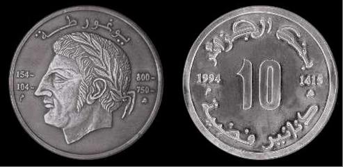 Les pièces de monnaie de l'Algérie indépendante 10da_y10