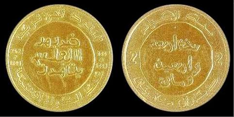 Les pièces de monnaie de l'Algérie indépendante 2da10