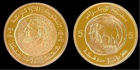 Les pièces de monnaie de l'Algérie indépendante 5da10