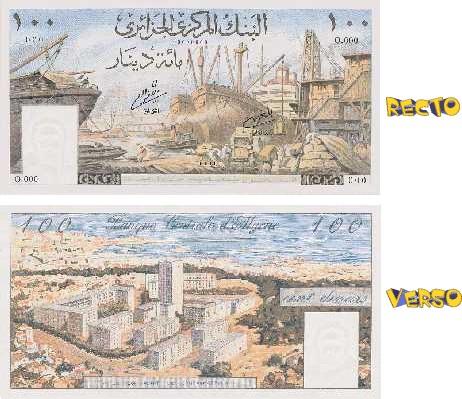 Emissions d'Algérie en billet 64b10010
