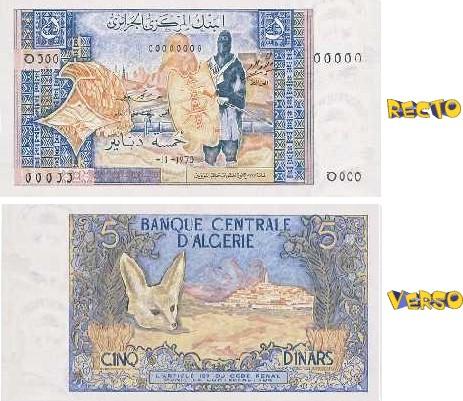 Emissions d'Algérie en billet 70b0510