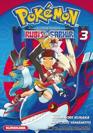 Pokemon [LGA] Ruby Saphir 6b7a0d10