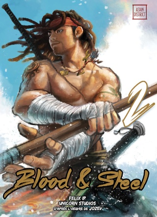 [Manhua] Blood and Steel Blood-11