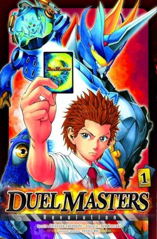 Duel Master Revolution Duel-m10