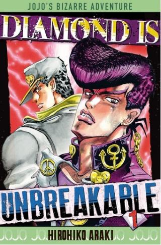 Diamond is Unbreakable (JBA part 4) - Hirohiko Araki Jojo-b10