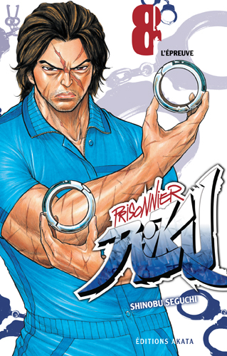 Prisonnier Riku Prison16