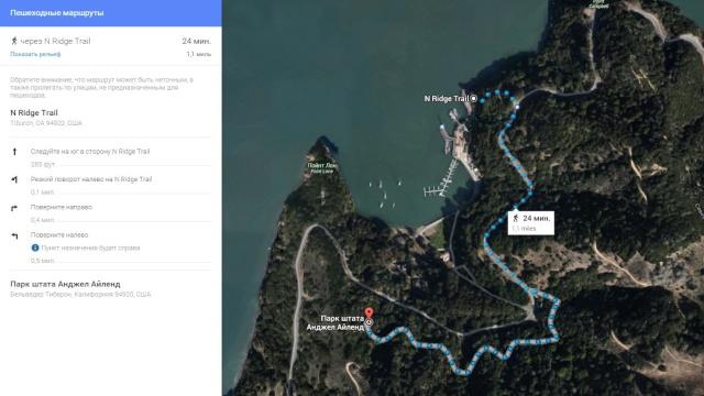 Замок Хэтли и Остров Ангела - Страница 5 Image_22