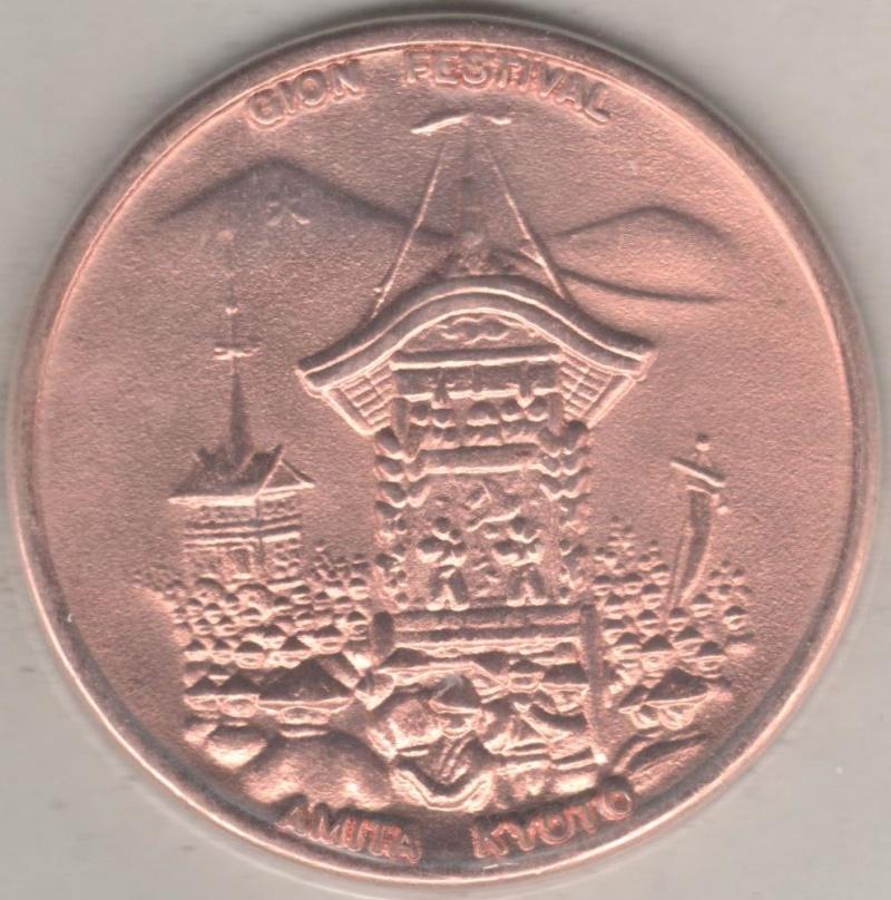 Japon 001_co17
