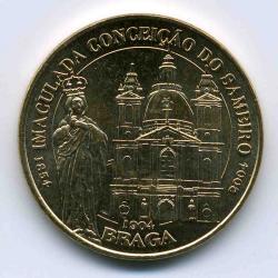 Braga [La Rome Portugaise / MEAU / MEAX / MECH] B2110