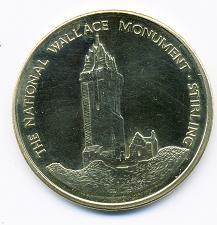 Liste Interactice Tower-Mint/Evm 34mm L1810
