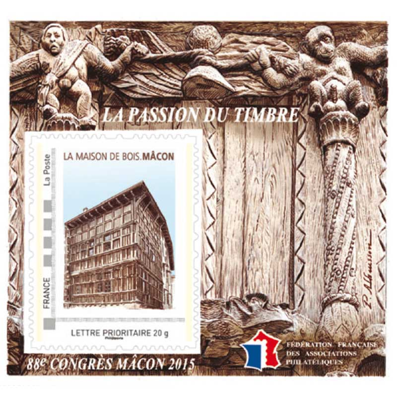 71 - Mâcon - PhilaFrance 2015 Macon10