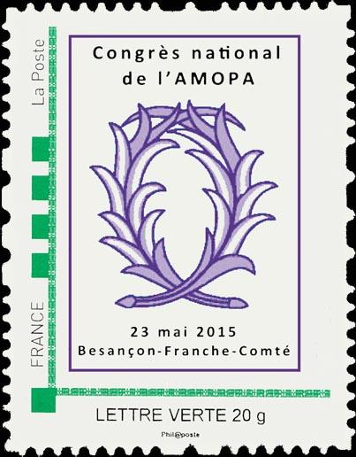 25 - Besançon - Société Philatélique   Timbre11