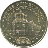 Musée Guimet (75016) U1610