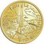 Tour Eiffel (75007) W20110
