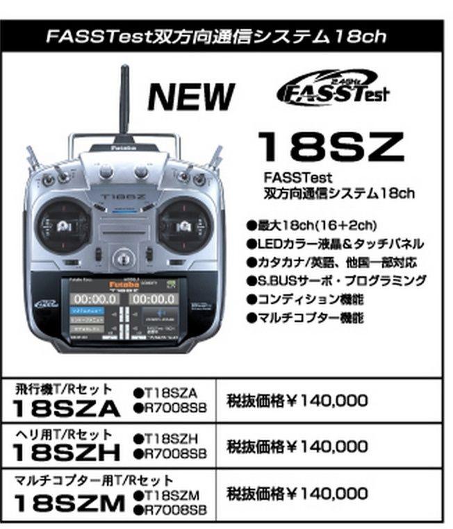 News Futaba T18SZ A7844410