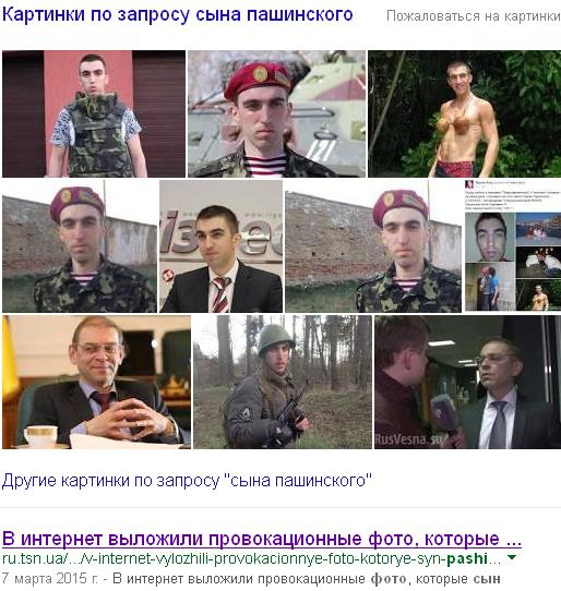 В Украине вследствие Майдана начинается третий период раздела ее территории 111110