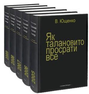 В Украине вследствие Майдана начинается третий период раздела ее территории Bank_210