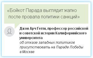 В Украине вследствие Майдана начинается третий период раздела ее территории Boykot10
