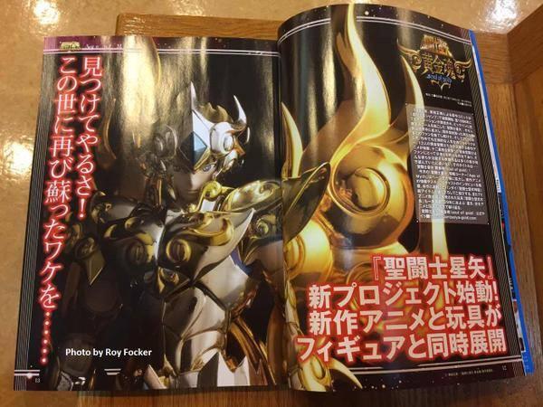 Aiolia God Cloth (Sortie Juin 2015) - Page 2 Scm_le41