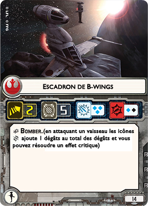 vague 1 dispo pour may the 4 ? - Page 2 Bwings10