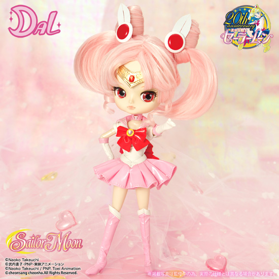 Juin 2015 : Dal Sailor Chibi Moon (Chibiusa) D154_010