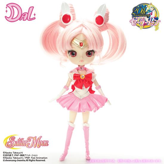 Juin 2015 : Dal Sailor Chibi Moon (Chibiusa) D154_012