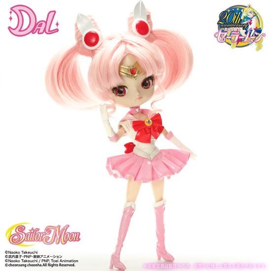 Juin 2015 : Dal Sailor Chibi Moon (Chibiusa) D154_013