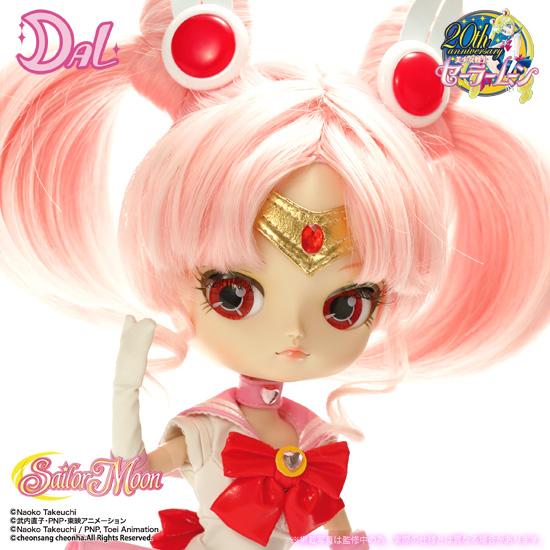 Juin 2015 : Dal Sailor Chibi Moon (Chibiusa) D154_014