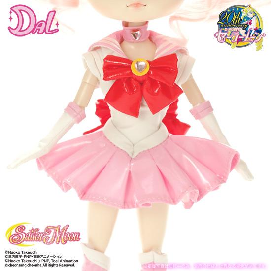 Juin 2015 : Dal Sailor Chibi Moon (Chibiusa) D154_015