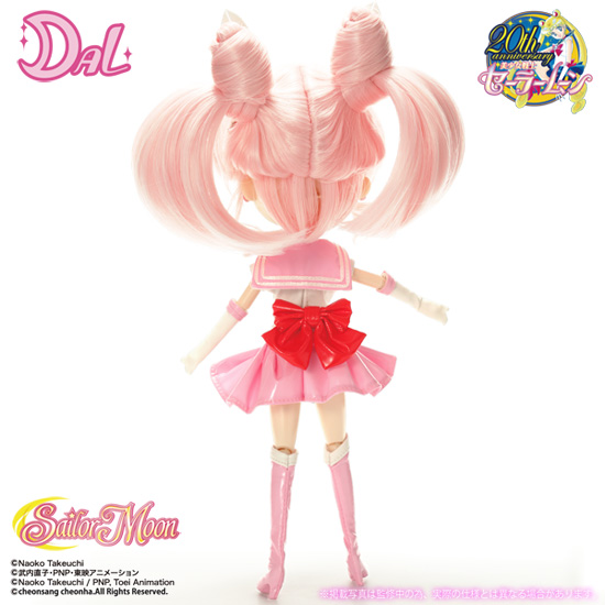 Juin 2015 : Dal Sailor Chibi Moon (Chibiusa) D154_016