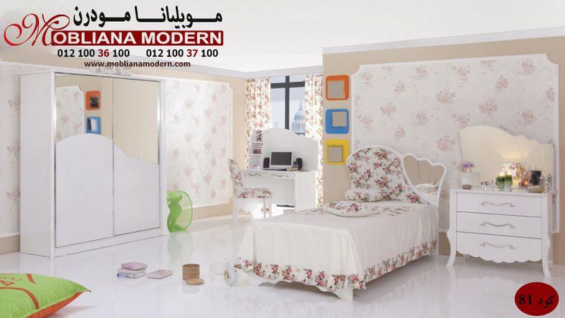 أرقى صور غرف أطفال مودرن 2015 للاثاث المنزلى الحديث