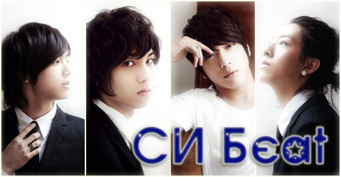 CN Beat