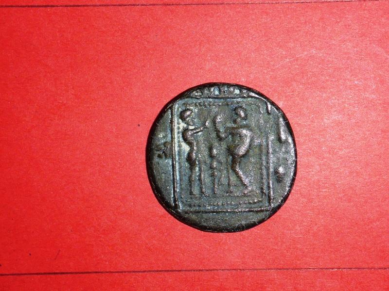 Statère a identifier !!!! ou médaille touristique ? P1190511