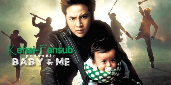 [ Projet K-Film ] Baby and Me Babyan11