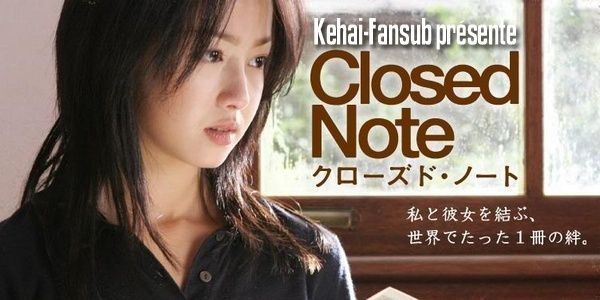 [ Projet J-Film ] Closed Note Closed10