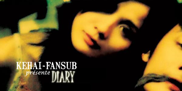 [ Projet C-Film ] Diary Diary11